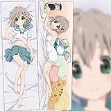 Diuangfoong Funda de almohada de cuerpo sexy animecase Yama no Susume aoi linda chica cómoda y suave al tacto NL103 14 pulgadas x 39 pulgadas