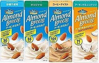 【Amazon.co.jp 限定】ポッカサッポロ アーモンドブリーズ 4種アソートセット 200ml(各3本)×12本