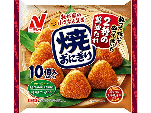 ニチレイ焼おにぎり10個 480g 【9袋】