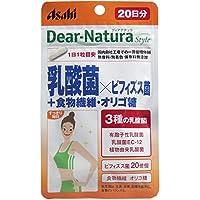 ※ディアナチュラスタイル 乳酸菌×ビフィズス菌+食物繊維・オリゴ糖 20日分 20粒入×6個セット