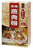 蒸肉粉 Tomax Jenrofen steamed meat rice powder...