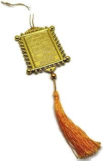 Islamic Car Rear Mirror Hanging Decorative Ornament AMN139 DOA for Traveling Pendant Calligraphy Al-Kabah Door Image w/Decorate Tassel Muslim Gift