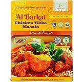 AL BARKAT Listo para comer Pollo Tikka Masala Curry - Pack de 2 (2 x 285g)