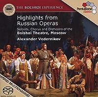 Highlights From Russian Operas (Hybr)