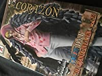 ワンピース DXF~THE GRANDLINE MEN~vol.23 コラソン 単品 バンプレスト グラメンワソピース 不朽 名作 ジャソプ