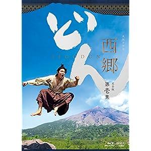 """西郷どん 完全版 第壱集 Blu-ray"""""""