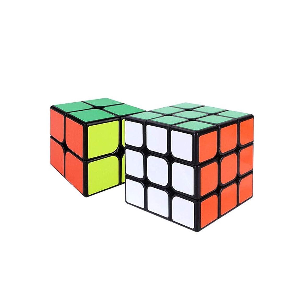 仕様険しい学部Qiaoxianpo01 ルービックキューブ、快適な雰囲気のデザインを使用した2つのパッケージ化された滑らかなルービックキューブ、高品質ABS素材(2次/ 3次) 雰囲気 (Edition : Second order and Third order)