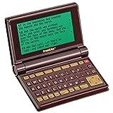 Franklin Electronic Kjv/niv Holy Bible W/holman (bib-475) -