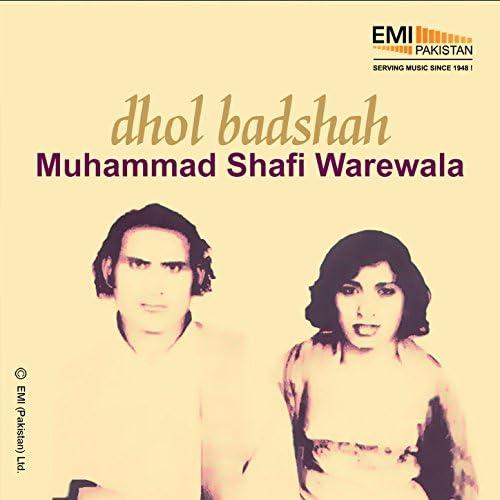 Muhammad Shafi Warewala