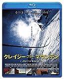 クレイジー・フォー・マウンテン[Blu-ray/ブルーレイ]