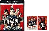 【Amazon.co.jp限定】ジョジョ・ラビット 4K UHD(オリジナルクリアファイル付き) [4K ULTRA HD+ブルーレイ] [Blu-ray]