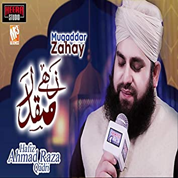Zahay Muqaddar - Single