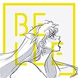歌よ / Belle