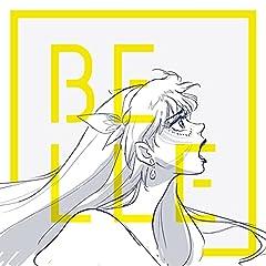 Belle「歌よ」のCDジャケット