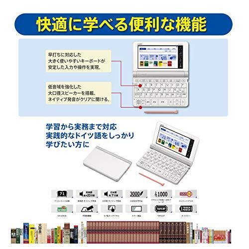 カシオCASIO電子辞書エクスワードドイツ語モデルXD-SR710071コンテンツ