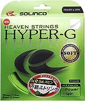 ソリンコ SOLINCO テニスガット 単張り ハイパーG ソフト 115(HYPER-G SOFT 115) ライトグリーン KSC788(115)