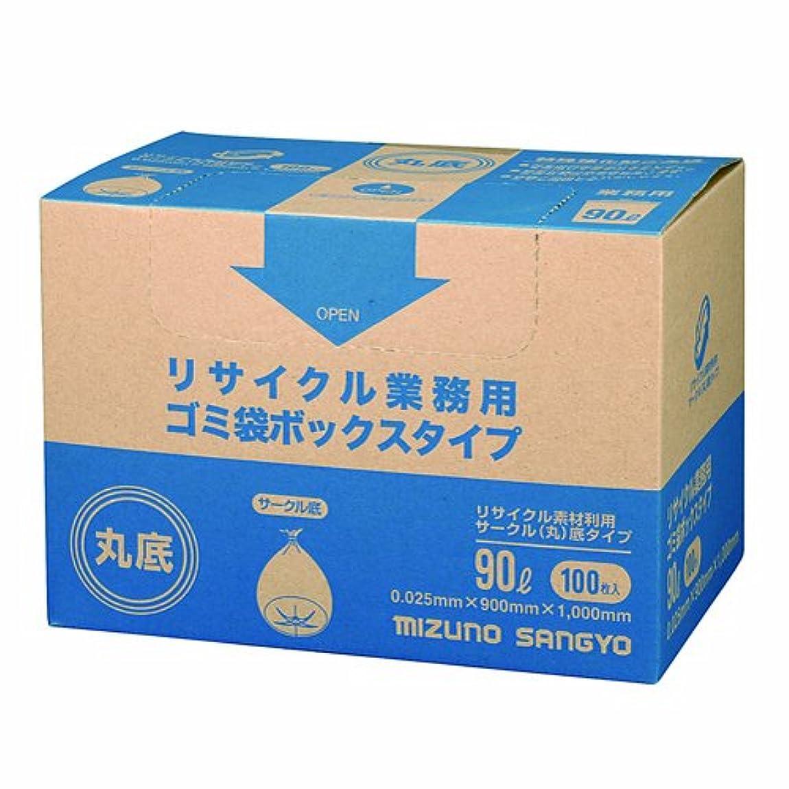 煩わしい徹底慣習リサイクル業務用ゴミ袋 BOXタイプ 90L