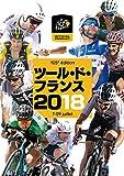 ツール・ド・フランス2018 スペシャルBOX[Blu-ray/ブルーレイ]