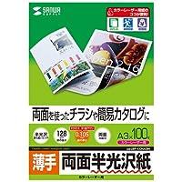 (11個まとめ売り) サンワサプライ カラーレーザー用半光沢紙・薄手 LBP-KCNA3N