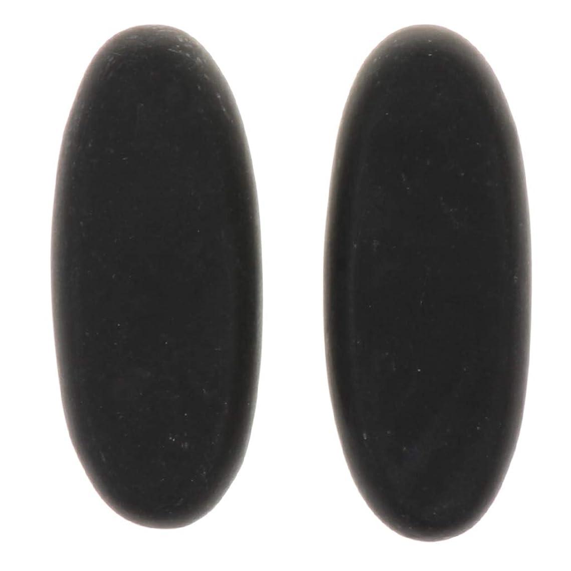 陰謀反逆カウンターパートP Prettyia マッサージストーン マッサージ石 天然石ホットストーン マッサージ用玄武岩 ツボ押し SPA 2個 全2サイズ - 8×3.2×1.5cm