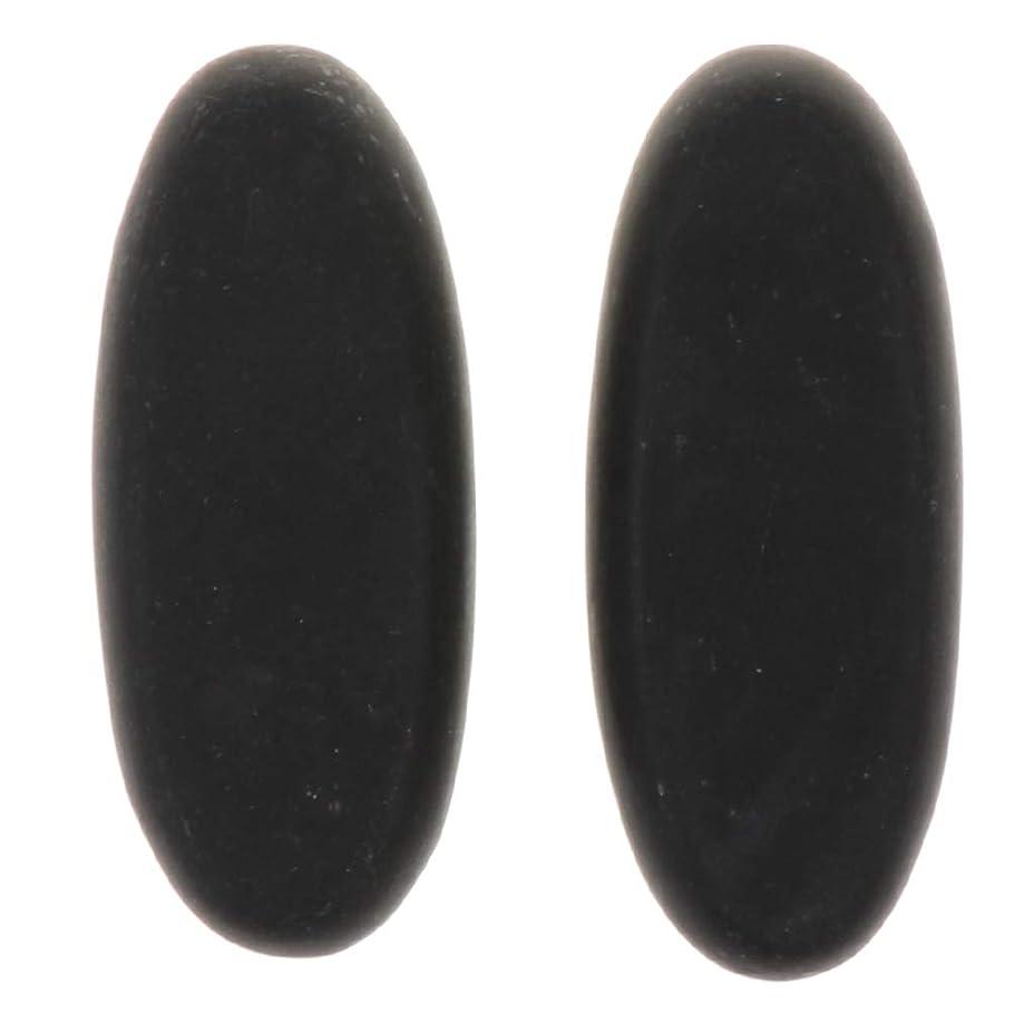 ひどい何でも拘束するP Prettyia マッサージストーン マッサージ石 天然石ホットストーン マッサージ用玄武岩 ツボ押し SPA 2個 全2サイズ - 8×3.2×1.5cm