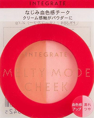 INTEGRATE(インテグレート)『メルティーモードチーク』