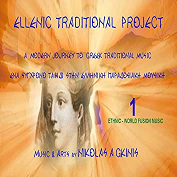 Ellenic Traditional Project 1