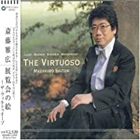Mussorgsky: Pictures at An Exhibition by Masahiro Saito (2002-12-18)