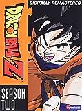 Dragon Ball Z - Season 2 (Namek and Captain Ginyu Sagas)