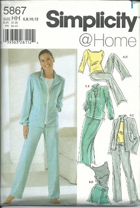 Simplicity 5867HH Sewing Pattern Misses Pants Shorts Skirt Top Size 6-12