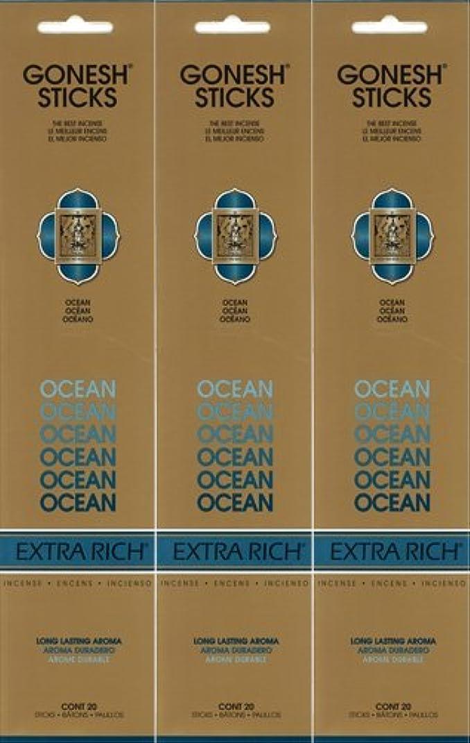 折隠すメロンGONESH ガーネッシュ OCEAN オーシャン 20本入り X 3パック(60本)
