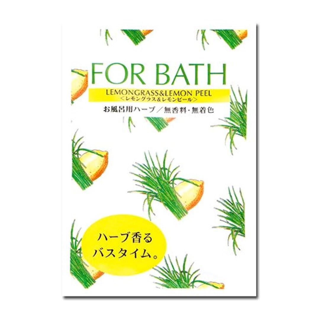 刈り取る母音グリルフォアバス レモングラス&レモンピールx30袋[フォアバス/入浴剤/ハーブ]