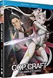 Cop Craft: The Complete Series [Blu-ray]