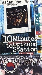 10 Minutes to Ogikubo Station: Gathering [VHS]