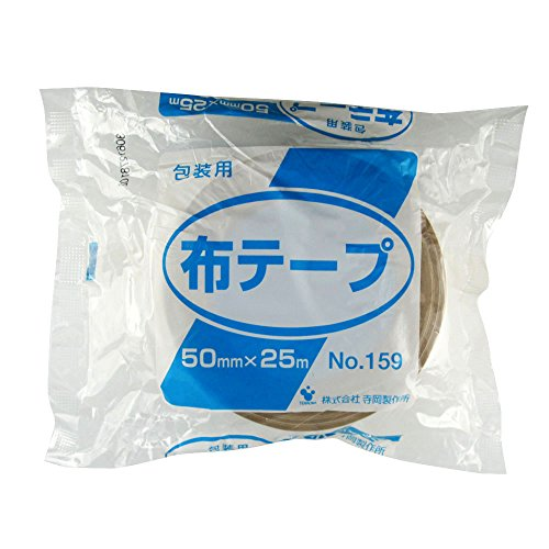 寺岡製作所 布テープ No.159 0.23mm厚 茶 幅50mm×25m巻