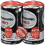 パナソニック 単2形マンガン乾電池 ネオ ブラック 1.5V 2本パック R14PNB/2VSE