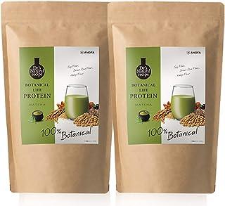 アンファー (ANGFA) ボタニカルライフ プロテイン (抹茶味) <2個セット>ソイプロテイン ダイエット おきかえ 美容 女性用 [無添加/植物性/低糖質/低脂質/低カロリー/大豆 ソイ/ドクターズナチュラルレシピ ] 375g