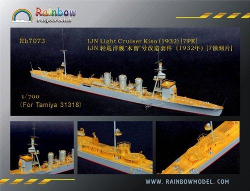 日本海軍 軽巡 木曽用(1932) 1:700 RainbowModel レインボーモデル [Rb7073] IJN Light Cruiser Kiso.