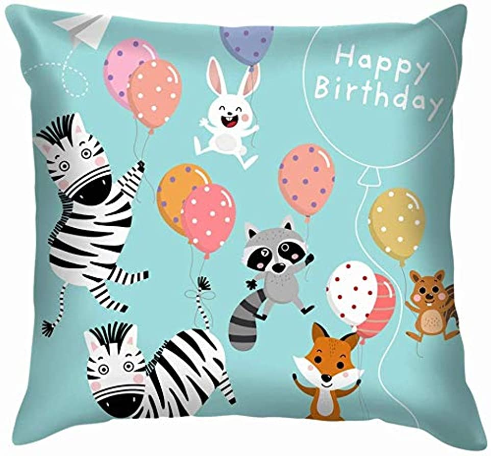 ラウンジつなぐ突っ込むお誕生日おめでとうグリーティングカードかわいい動物動物野生動物愛らしいスロー枕カバーホームソファクッションカバー枕ギフト45x45 cm