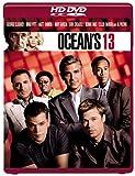 オーシャンズ13[HD DVD]