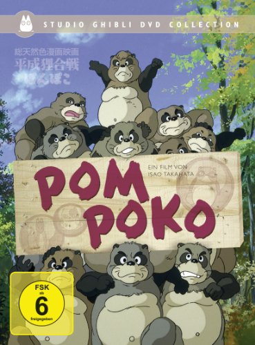 Pom Poko (Studio Ghibli DVD Collection) [2 DVDs] [Special Edition]