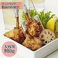 えつすい チューリップ唐揚げ 大容量 900g 鶏肉 (冷凍)