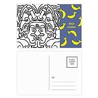 エジプトのフレスコ画の非対称図形の翼 バナナのポストカードセットサンクスカード郵送側20個