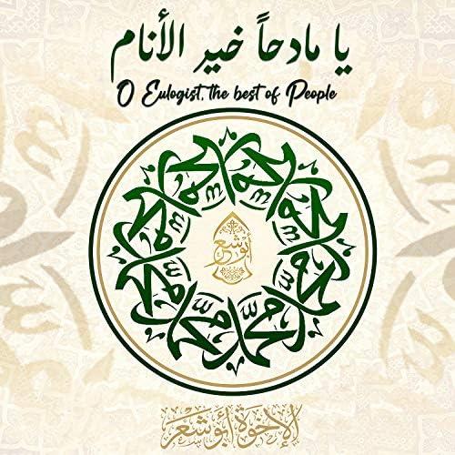 Abu Shaar Bro