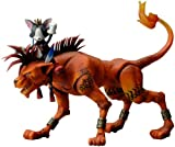Final Fantasy VII Play Arts Vol. 2 Action Figure - Red XIII & Cait Sith No. 4 (japan import)