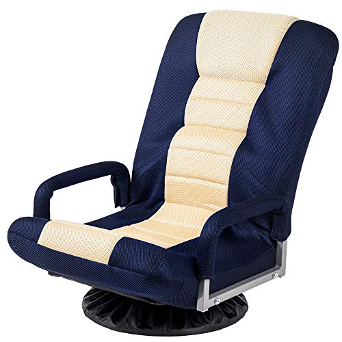 Gaming Chairs, ZAPEX Folding Gaming Chair, Floor Rocker, Floor Chairs with Back Support for Adults, Low Chair, X Rocker, Floor Chair, Rocker Gaming Chair, Seat Gaming Chair, Low Chair (Blue)