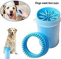 犬 足洗い ブラシカップ ペット 足用クリーナー 愛犬のお散歩帰りのかんたん足洗い