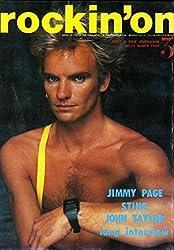 rockin'on ロッキング・オン 1984年 3月号