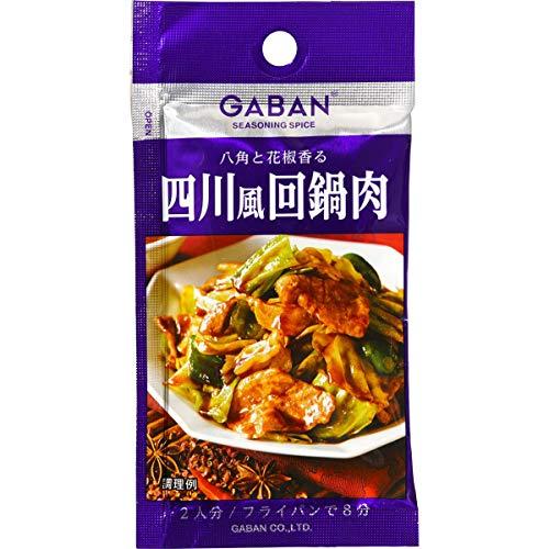 ギャバン 四川風回鍋肉 シーズニング 袋15.2g