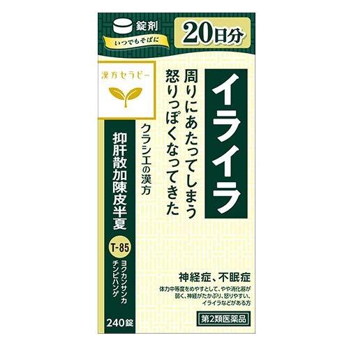 【第2類医薬品】抑肝散加陳皮半夏エキス錠クラシエ 240錠